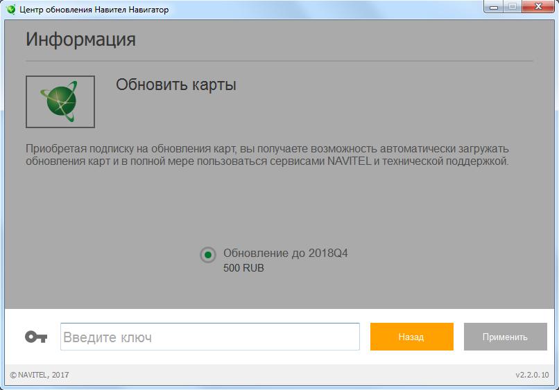 скачать программу для диагностики ваз 2110 бесплатно
